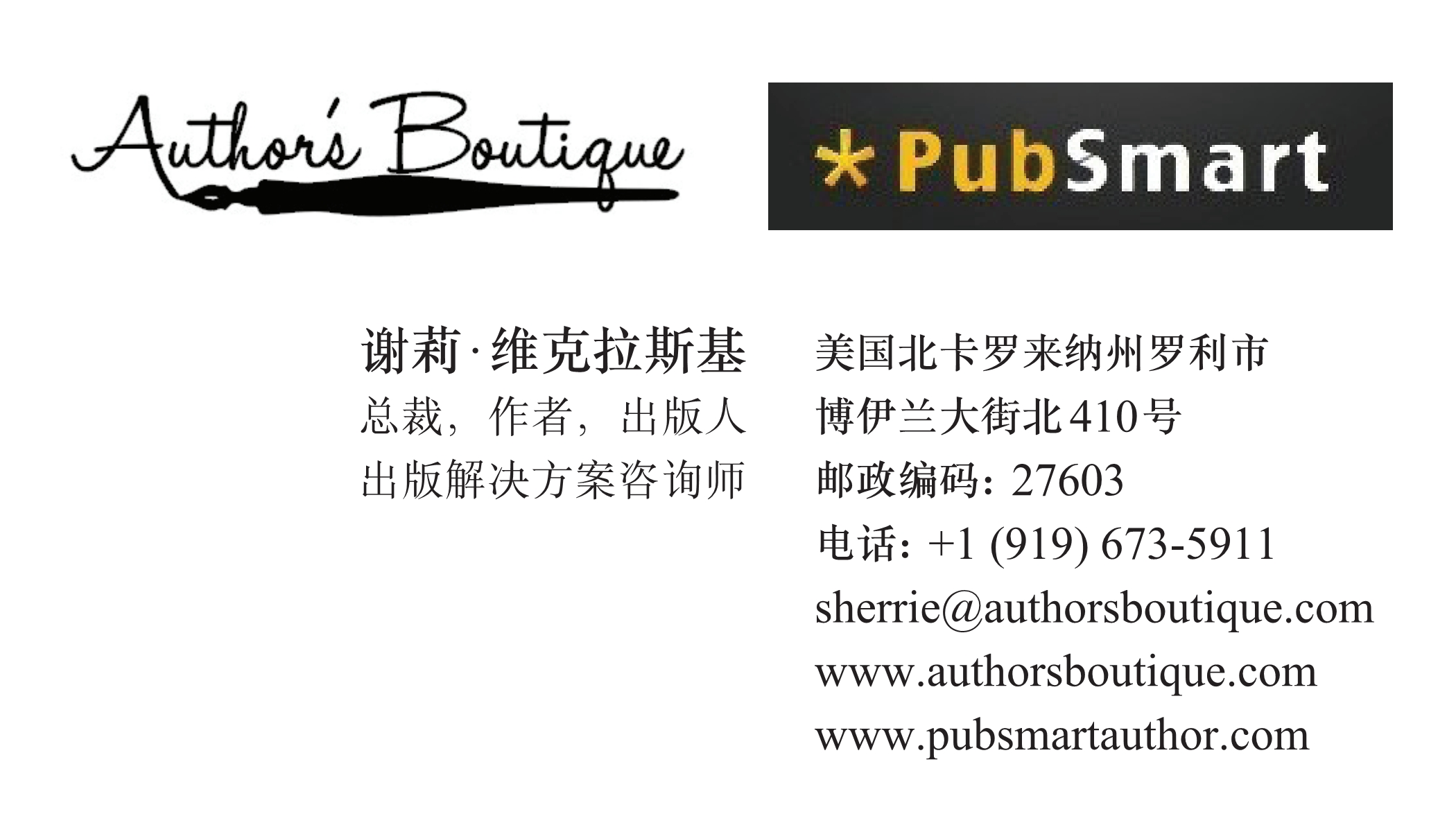 Global etiquette business cards luxe beat magazine for Chinese business card etiquette
