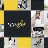 The WantList