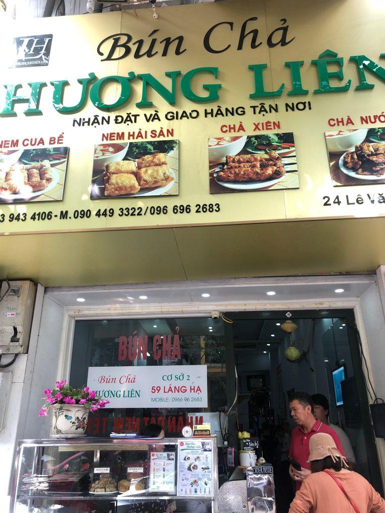 ©Domenica Jarvis Bun Cha Restaurant